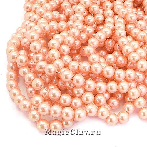 Бусины перламутр Розовый Пудровый 8мм, 1нить (~105шт)