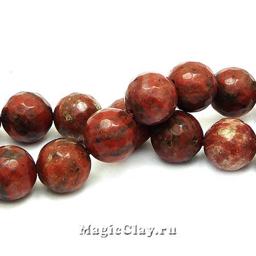 Бусины Яшма кунжутная красная, граненая 10мм, 1нить (~15шт)
