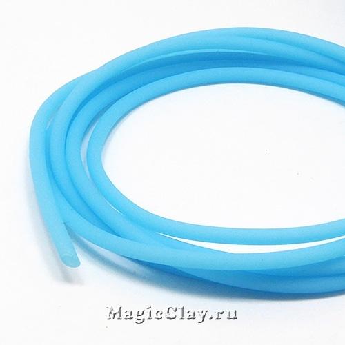 Шнур резиновый 3мм полый Голубой, 3 метра
