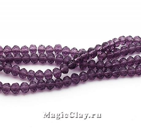Бусины рондели Фиолетовая Россыпь 3x2мм, 1нить (~200шт)