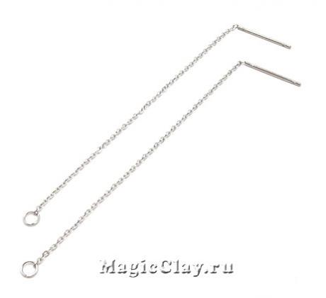 Швензы гвоздики с Цепочкой, 90х1,2 мм, сталь, 1пара