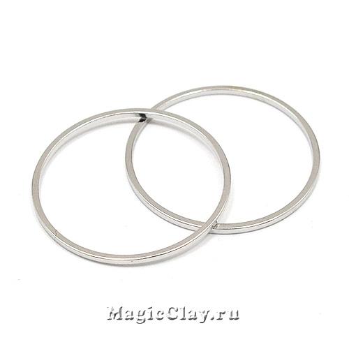 Коннектор Кольцо 25мм, цвет платина, 10шт