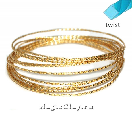 Проволока Craft Wire, витая Twist 0,7 мм, цвет золото