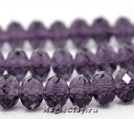 Бусины рондели Фиолет 8х6мм, 1нить (~65шт)