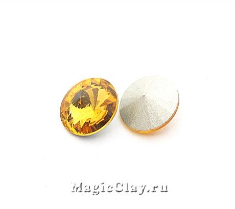 Риволи 12мм, цвет Желтый