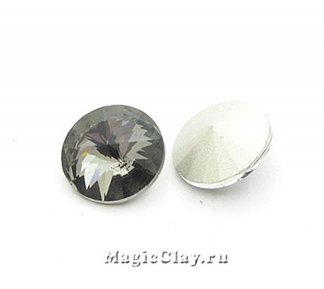 Риволи 14мм, цвет Серый