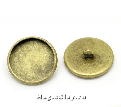 Основа для пуговиц 16мм, цвет античная бронза, 1шт