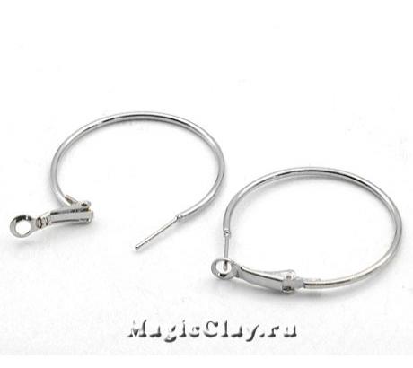 Швензы Кольца 30мм, цвет серебро, 1пара