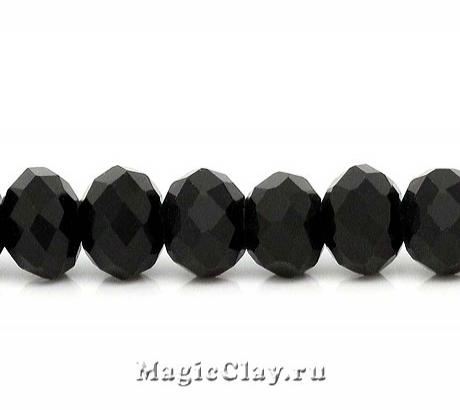 Бусины рондели Черный Магический 6х4мм, 1нить (~95шт)