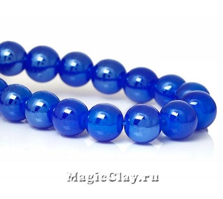 Бусины Глазурь Истинно Синий 8мм, 1уп (~50шт)
