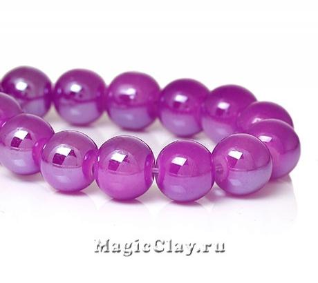 Бусины Глазурь Фиолетовая Страсть 8мм, 1уп (~50шт)