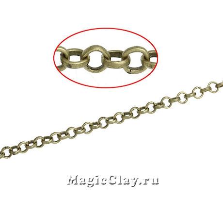 Цепочка Ролло, звенья 2,5мм, цвет бронза, 1м