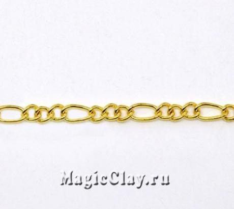 Цепочка Панцирная, звенья 2x5 и 5x3мм, цвет золото, 1м