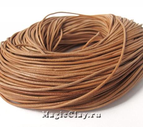 Шнур кожаный 2мм Бежевый, 5 метров