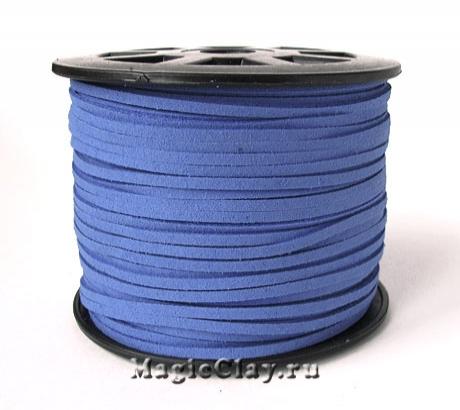 Шнур замшевый 3мм Синий, 5 метров
