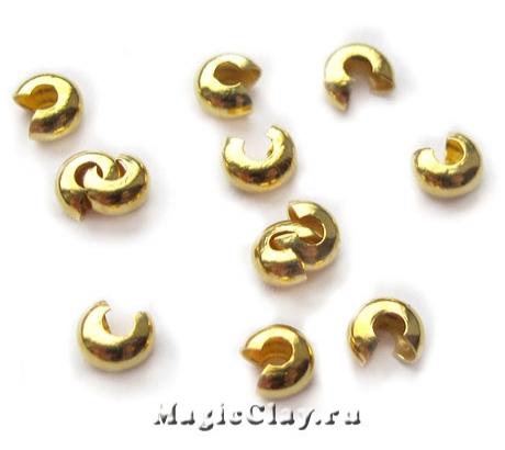 Зажимные маскирующие бусины, 3мм, цвет золото, 1уп (~30шт)