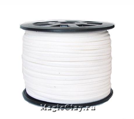 Шнур замшевый 3мм Белый, 5 метров