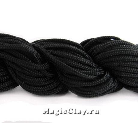Шнур нейлоновый для Шамбалы 1,5мм Черный, 1 моток (~18метров)