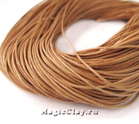 Шнур кожаный 1мм Бежевый, 5 метров