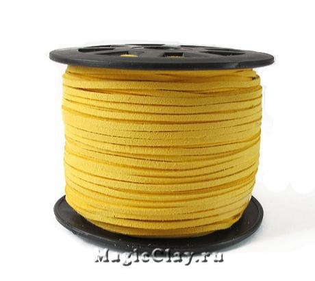 Шнур замшевый 3мм Желтый, 5 метров
