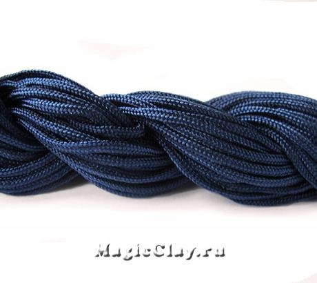 Шнур нейлоновый для Шамбалы 1,5мм Синий, 1 моток (~18метров)