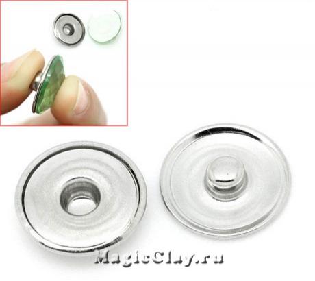 Chunk Кнопки-основы, цвет серебро, 10шт