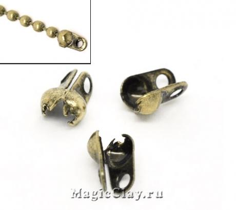 Концевики для цепочек с шариками 2,4мм, цвет бронза, 30шт