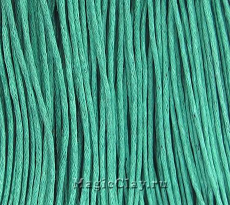 Шнур вощеный 1мм Зелёный Морской, 1 связка (~70метров)