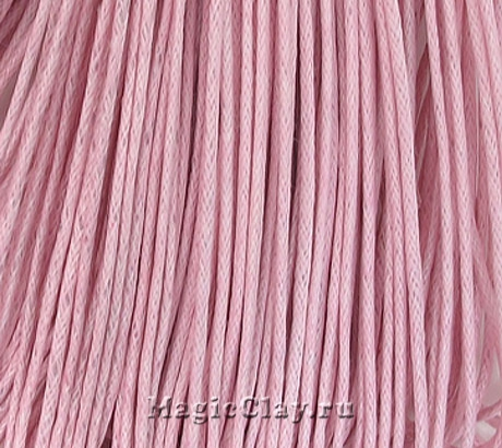 Шнур вощеный 1мм Розовый Светлый, 1 связка (~80метров)