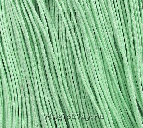 Шнур вощеный 1мм Зелёный Светлый, 1 связка (~70метров)