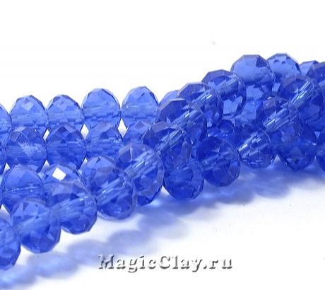 Бусины рондели Синий Небесный 6х4мм, 1уп (~95шт)