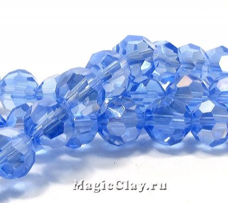 Бусины Граненые Блеск Голубой 8мм, 30шт