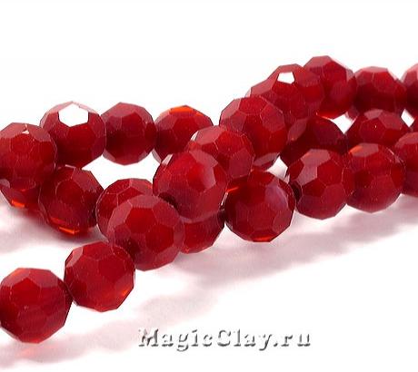Бусины Граненые Красная Звезда 6мм, 30шт