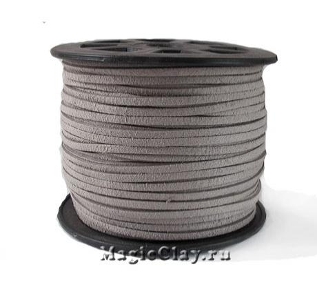 Шнур замшевый 3мм Серый, 5 метров