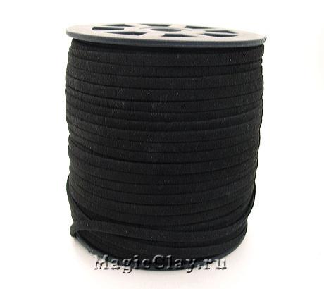 Шнур замшевый 5мм Чёрный, 5 метров