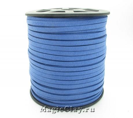Шнур замшевый 5мм Синий, 5 метров