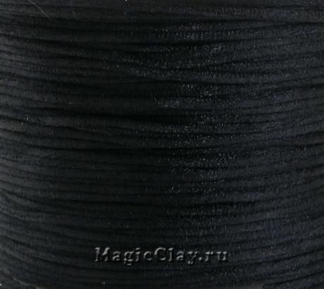 Шнур нейлоновый 1мм Черный, 5 метров