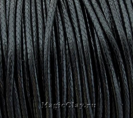 Шнур вощеный Корейский Черный, 5 метров