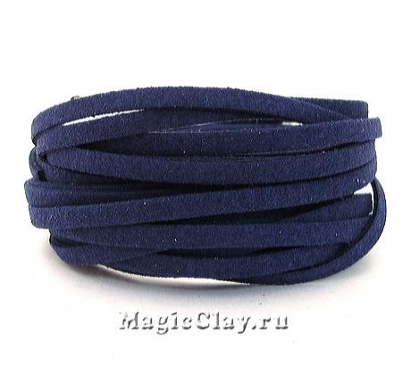 Шнур замшевый 5мм Синий Тёмный, 5 метров