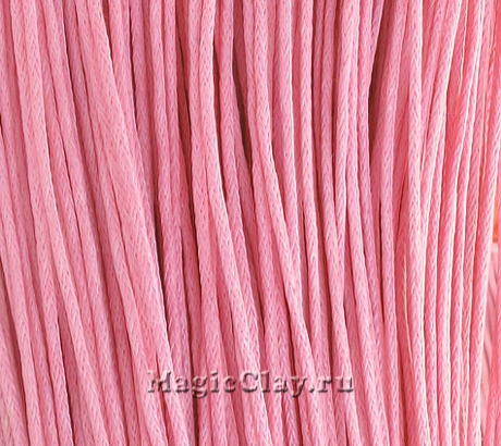 Шнур вощеный 1мм Розовый, 1 связка (~80метров)