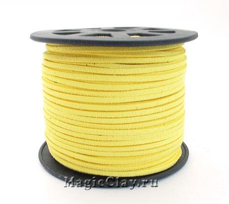 Шнур замшевый 3мм Желтый Солнечный, 5 метров