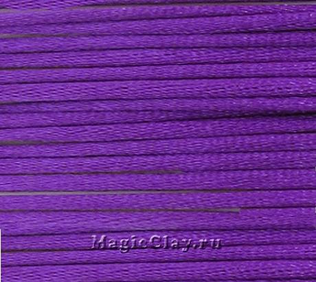Шнур нейлоновый 2мм Фиолетовый, 5 метров