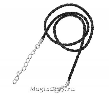 Шнур кожаный плетеный с карабином, цвет черный, 1 шт