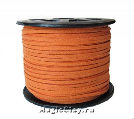 Шнур замшевый 3мм Оранжевый, 5 метров