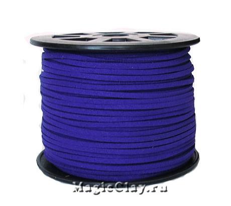 Шнур замшевый 3мм Синий Яркий, 5 метров