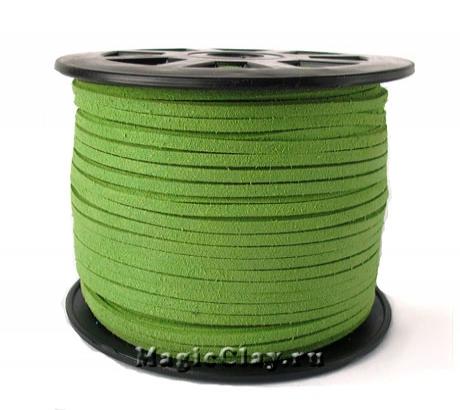 Шнур замшевый 3мм Зеленый Салатовый, 5 метров