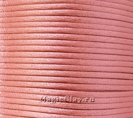 Шнур нейлоновый 2мм Розовый Дымчатый, 5 метров