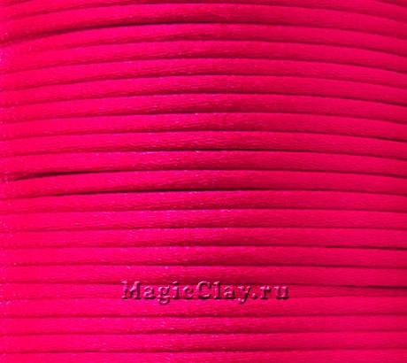 Шнур нейлоновый 2мм Розовый Яркий, 5 метров