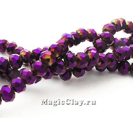 Бусины рондели Фиолетовый Металл 4х3мм, 1нить (~145шт)