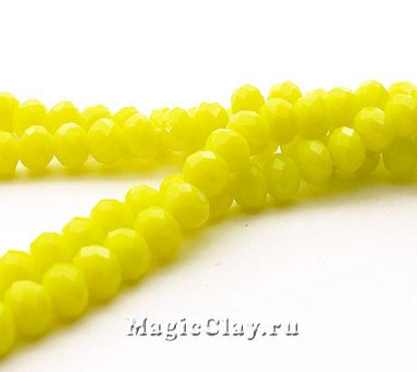 Бусины рондели Лимонный Фреш 8х6мм, 1нить (~65шт)